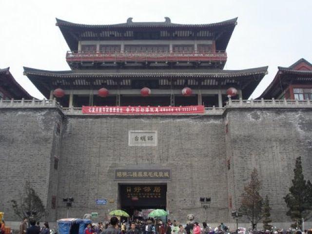 Zdjęcia: Stare Miasto w Xianagfa , Xianagfa , Widoczki, CHINY