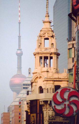 Zdjęcia: Szanghaj, Wieże Szanghaju, CHINY