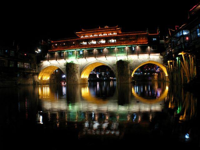 Zdjęcia: Feng Huang, Hunan, Chiński mostek, CHINY