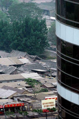 Zdjęcia: pekin, nadchodzi nowe, CHINY