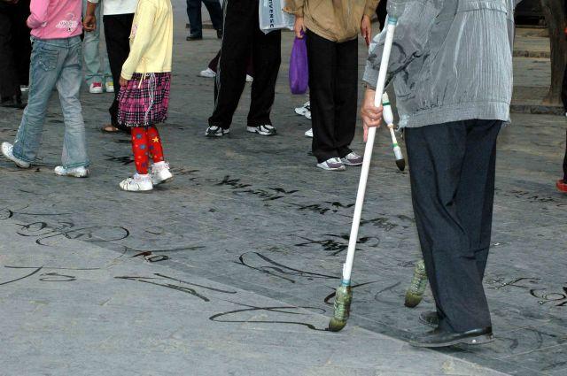 Zdjęcia: pekin, kaligrafia chodnikowa ćwiczona na dwie ręce, CHINY