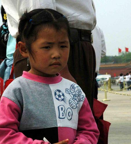 Zdjęcia: pekin, chiny-portrety, CHINY