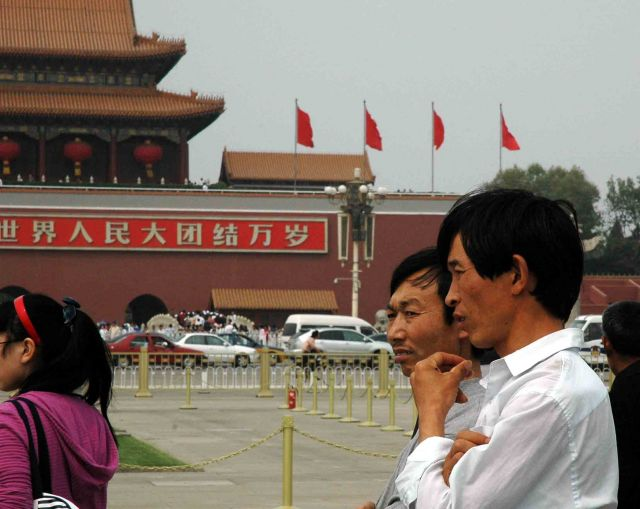 Zdjęcia: pekin, pielgrzymka do Mao, CHINY