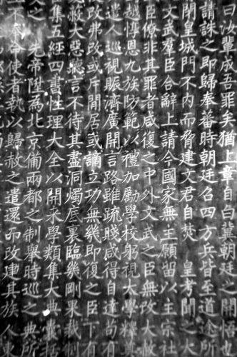 Zdj�cia: grobowce Ming, stella, CHINY
