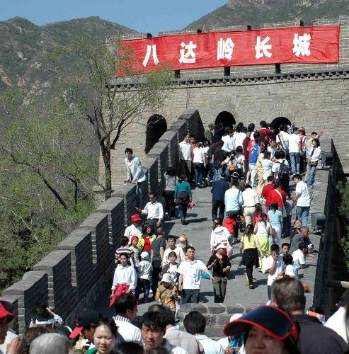 Zdj�cia: Badailjng, inwazja, CHINY