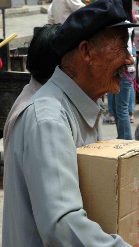 Zdjęcia: pekin, radość z życia, CHINY