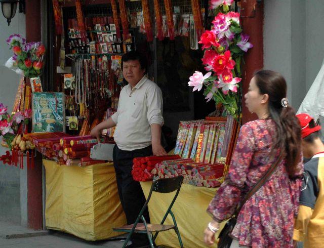 Zdjęcia: pekin, chiński veritas, CHINY