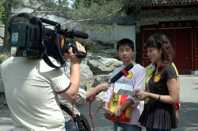 Zdjęcia: pekin, nowe twarze w TV, CHINY