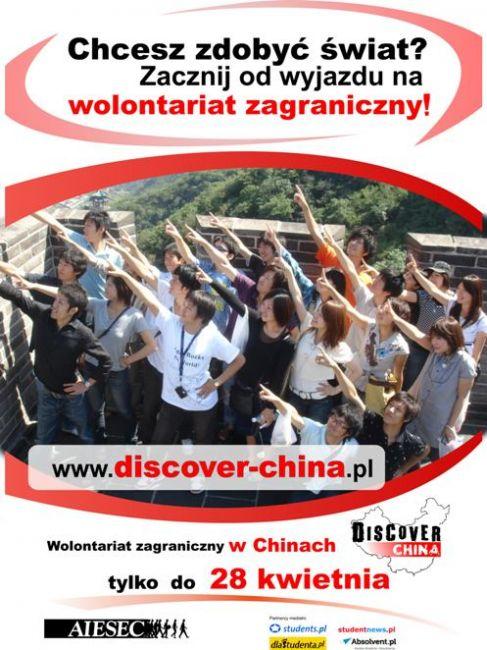 Zdjęcia: CHINY, CHINY, CHINY, CHINY
