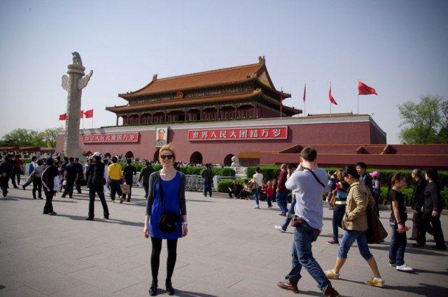 Zdjęcia: Pekin, Pod wejściem do Zakazanego Miasta, CHINY