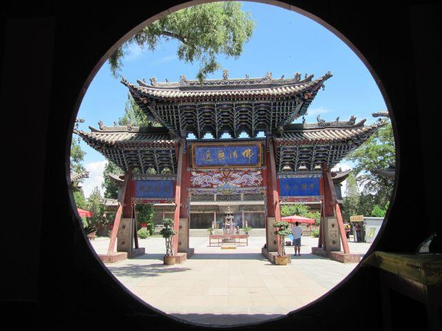 Zdjęcia: światynia, Zhange, świątynia, CHINY