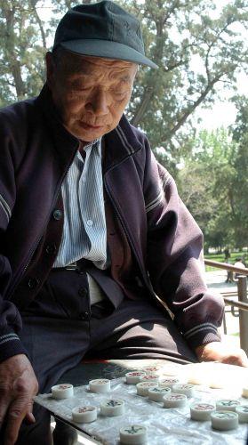 Zdjęcia: pekin, gracz 1, CHINY