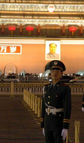 Zdjęcia: pekin, straże myśli i uczuć, CHINY