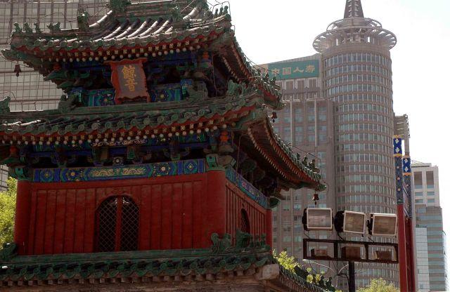 Zdj�cia: pekin, chiny wczoraj i dzisiaj.., CHINY