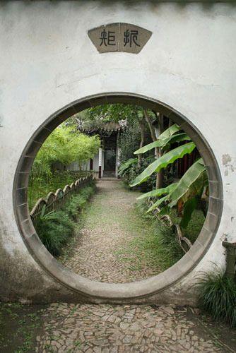 Zdjęcia: Suzhou, Jiangsu, zaczarowany ogród, CHINY