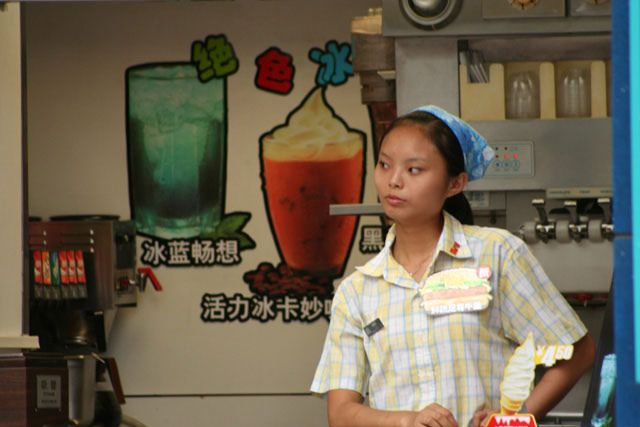 Zdj�cia: Szanghaj, szanghaj_1, CHINY