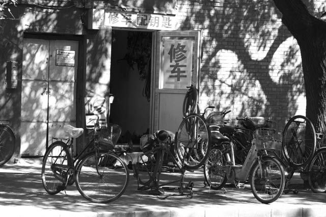 """Zdjęcia: Pekin, seria rowerków - """"rowerownik"""" ;-), CHINY"""