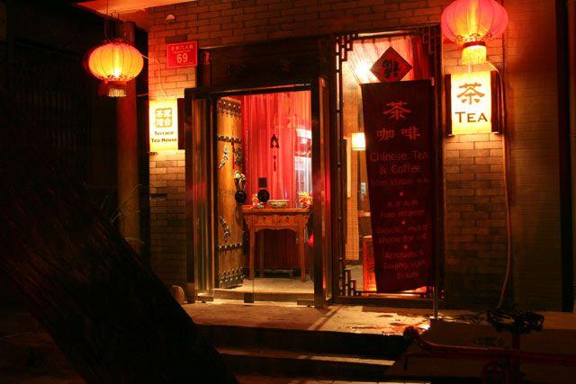 Zdjęcia: Pekin, nocna herbatka, CHINY