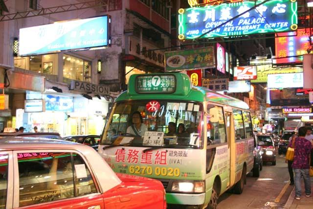 Zdj�cia: Hongkong, szale�stwo kolor�w , CHINY