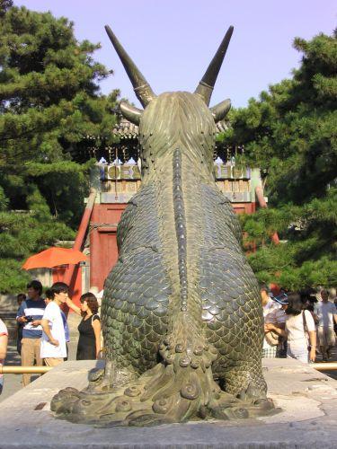 Zdjęcia: Pekin, Pałac Letni, Z tyłu też ładny:), CHINY