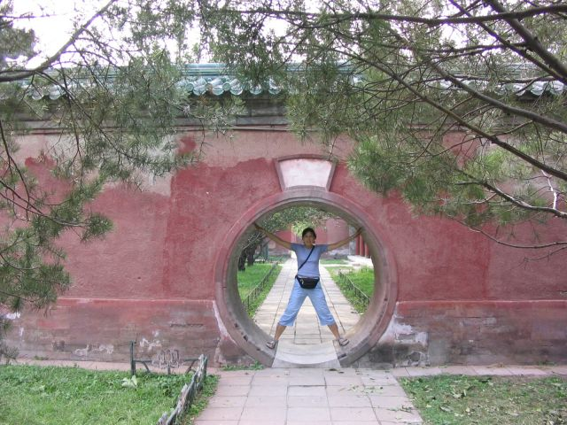 Zdjęcia: Pekin, Świątynia Nieba, Koło, CHINY
