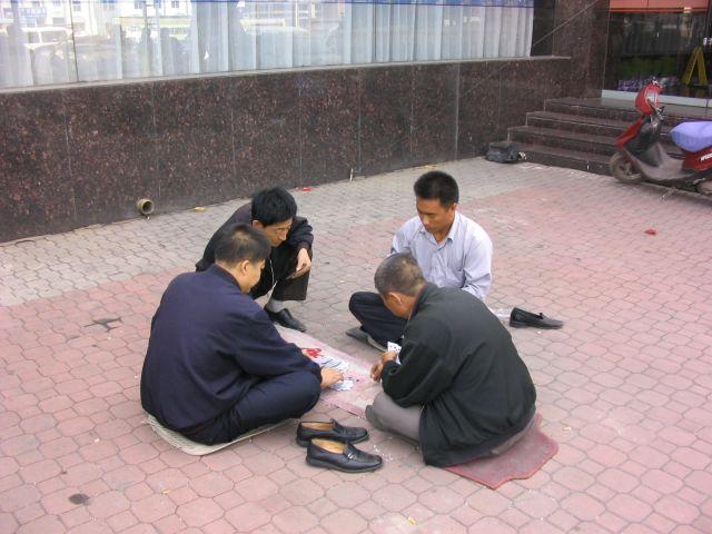 Zdjęcia: Datong, Rozrywki w Datong, CHINY