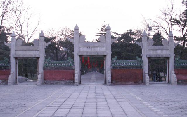 Zdjęcia: Pekin, RiTan Park, CHINY