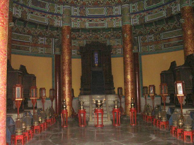 Zdjęcia: Pekin, Świątynia Nieba (Tiantan), CHINY