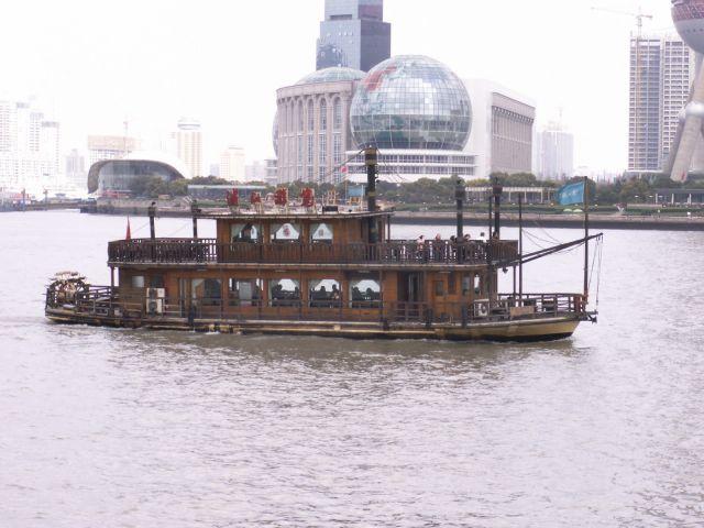 Zdjęcia: Szanghaj, Pudong , CHINY