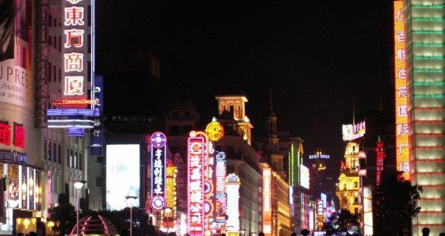 Zdjęcia: Szanghaj, Nanjing Rd. - ulica neonów, CHINY