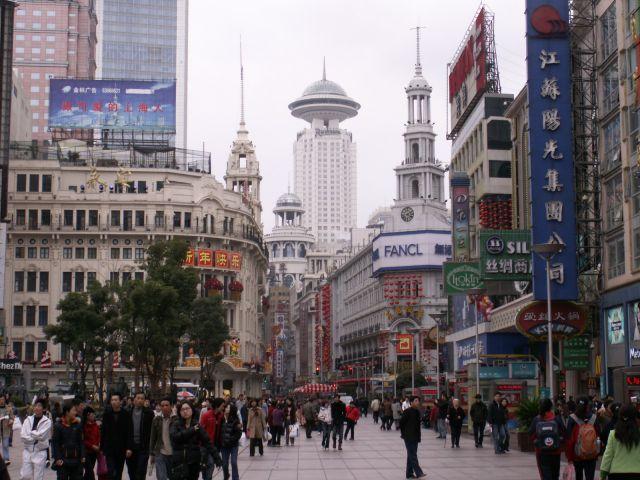 Zdjęcia: Szanghaj, Nan jing rd, CHINY