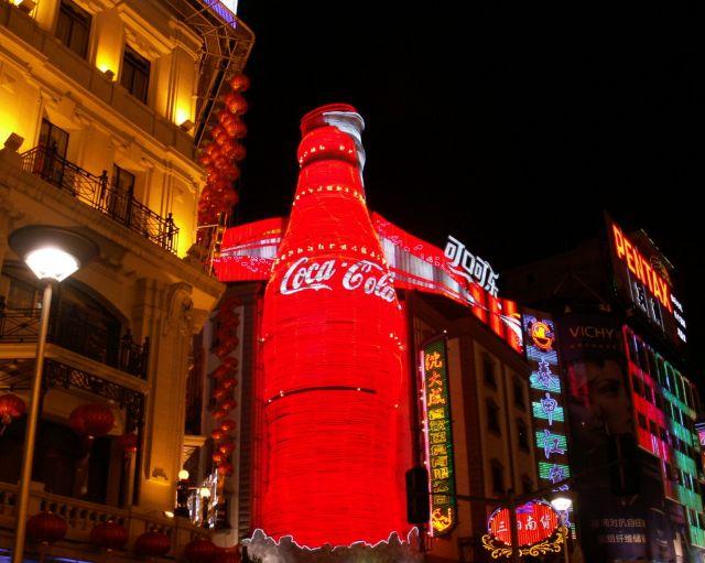 Zdjęcia: Szanghaj, 可口可乐 - Coca cola, CHINY