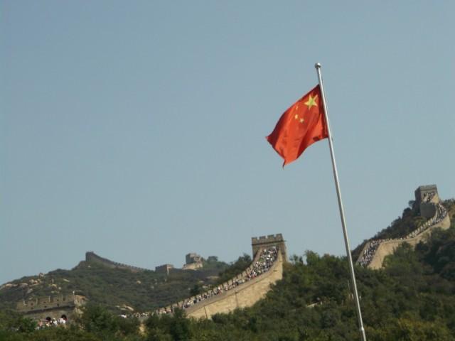 Zdjęcia: Badaling, Badaling, Chiny mur flaga, CHINY