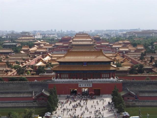 Zdjęcia: Wzgórze Widokowe, Pekin, Wzgórze Widokowe, CHINY