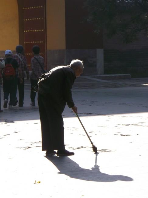 Zdjęcia: Pekin, Pekin, Kalifrafia na ziemi, CHINY
