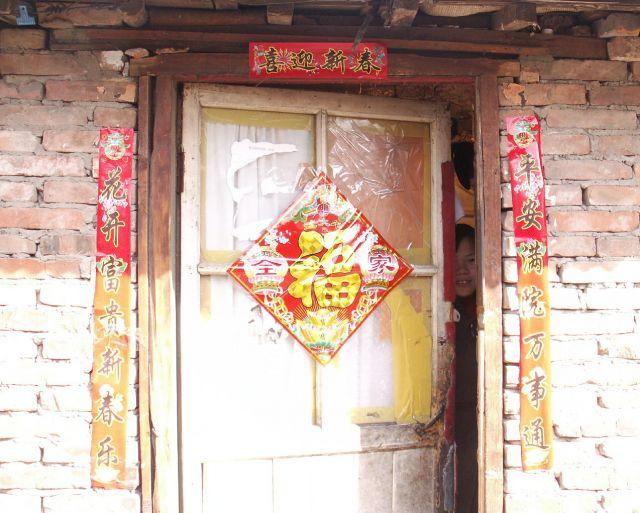 Zdjęcia: Pekin, Nihao, CHINY