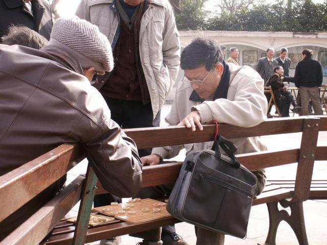Zdjęcia: Pekin, Szachy?, CHINY