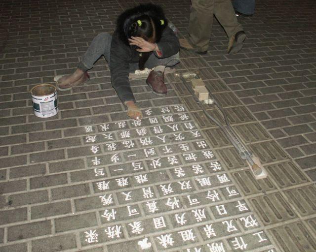 Zdjęcia: Pekin, ..., CHINY