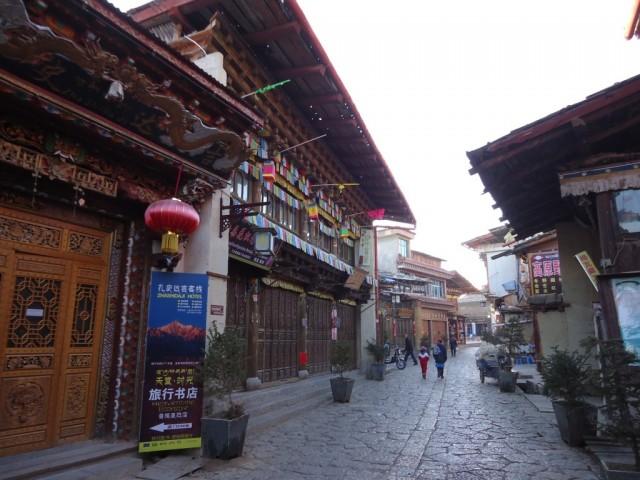Zdjęcia: Shangri-La (Zhongdian), Yunnan, Shangri La przed pożarem (3), CHINY