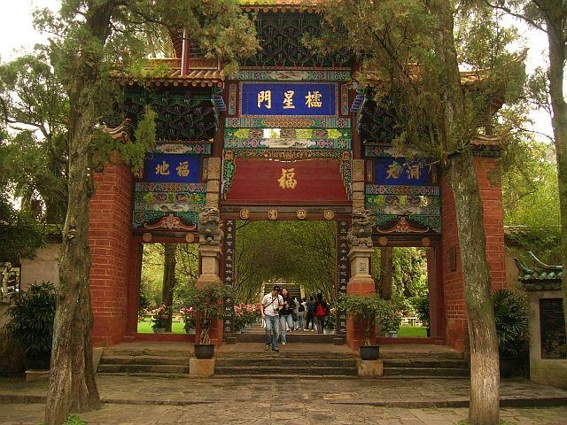 Zdjęcia: Kunming, Yunan, Złota Świątynia 6, CHINY
