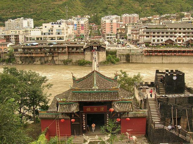 Zdjęcia: Luding, Syczuan, most Lańcuchowy, CHINY