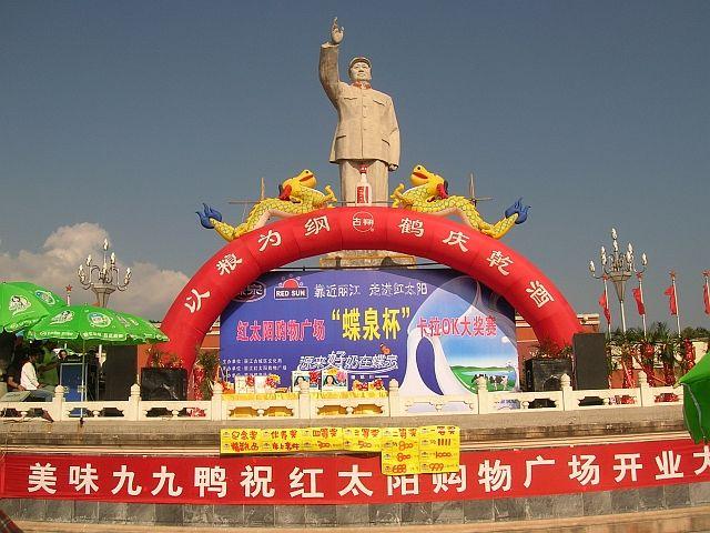 Zdjęcia: Lijiang, Yunan, powitanie, CHINY