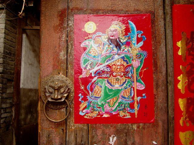 Zdj�cia: Pekin, W hutongu, CHINY