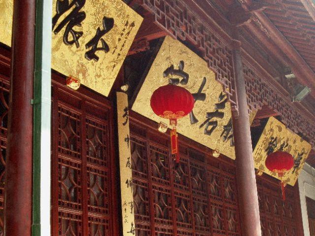 Zdjęcia: Szanghaj, lampiony w świątyni Nefrytowego Buddy, CHINY