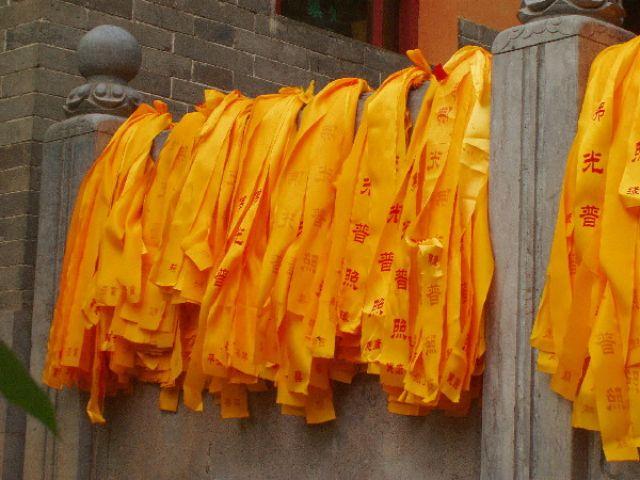 Zdjęcia: Luoyang, szarfy, CHINY