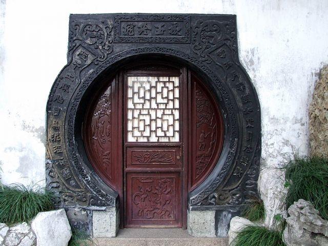 Zdj�cia: Ogrody Yu, Szanghaj, Drzwi do przesz�o�ci, CHINY