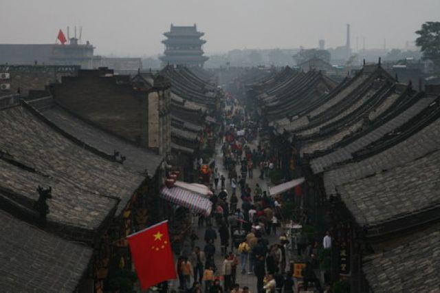 Zdj�cia: Pingyao, ., CHINY