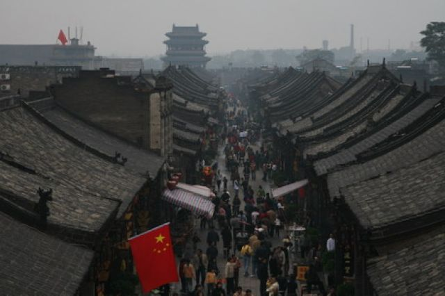 Zdjęcia: Pingyao, ., CHINY