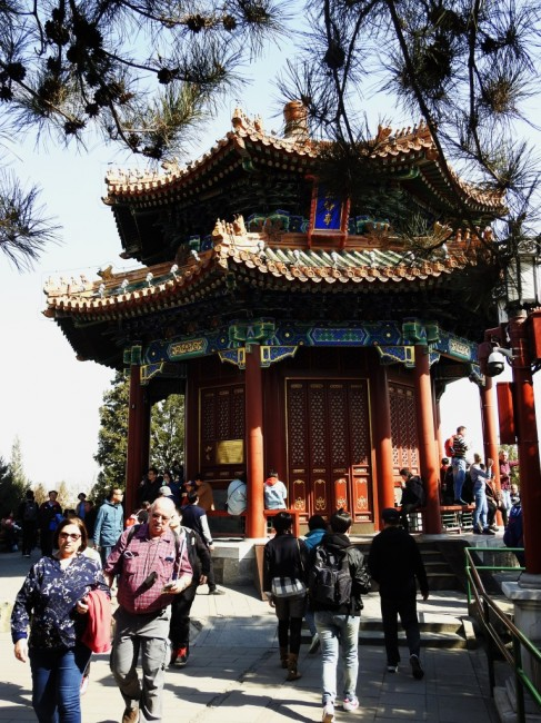 Zdjęcia: Wzgórze Węglowe, Pekin, Pawilon, CHINY