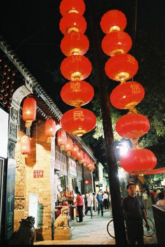 Zdjęcia: Xian, A kiedy lampy zaplona..., CHINY